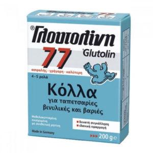 gloutolin-77