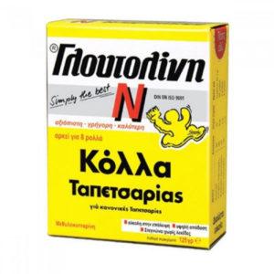 gloutolin-n
